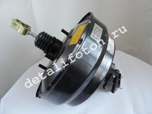 Цилиндр тормозной главный с вакуумником Фотон (Foton)-1031/1039/1041/1049А/С AUMARK (1104935500059)