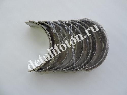 Вкладыши коренные комплект Фотон(Foton)-1039/1049С ISUZU E0493020000078