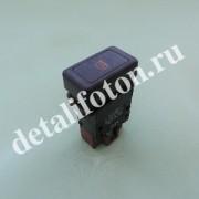 Выключатель клавиша обогрева зеркал Фотон(Foton)-1099 1B24982100026