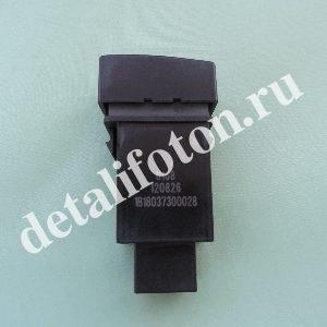 Выключатель клавиша свечей накаливания Фотон(Foton)-1049 1B18037300028