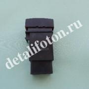 Выключатель (кнопка) аварийной сигнализации Фотон-1049C. (1B18037300024)