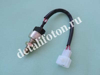 Датчик выключения сигналов торможения Фотон(Foton)-1049А/С/1069 1B18037300031