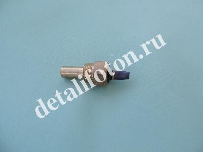 Датчик температуры Фотон-1099 одноконтактный (T65202003)