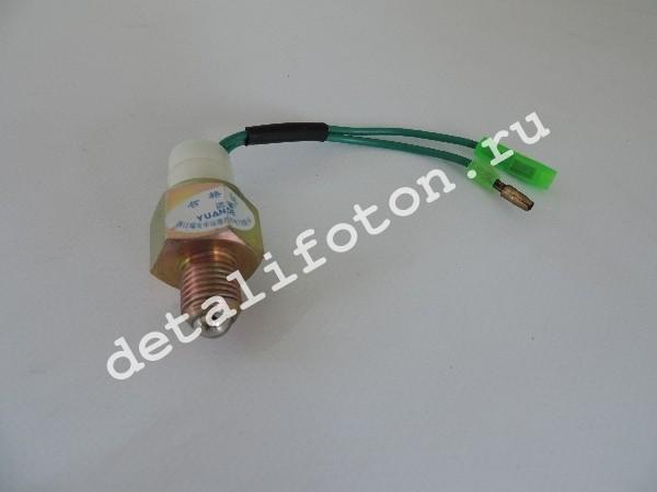 Датчик выключения заднего хода Фотон(Foton)-1069 M-1702182-M1