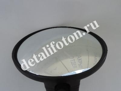 Зеркало боковое круглое мёртвой зоны Фотон(Foton)-1051/1061 1B20082100005