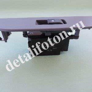 Выключатель клавиша правого стеклоподъёмника Фотон(Foton)-1061 1B18037300019