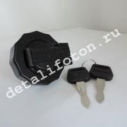 Крышка (пробка) топливного бака с ключом Фотон(Foton)-1049A/1069/1099 1104911100009