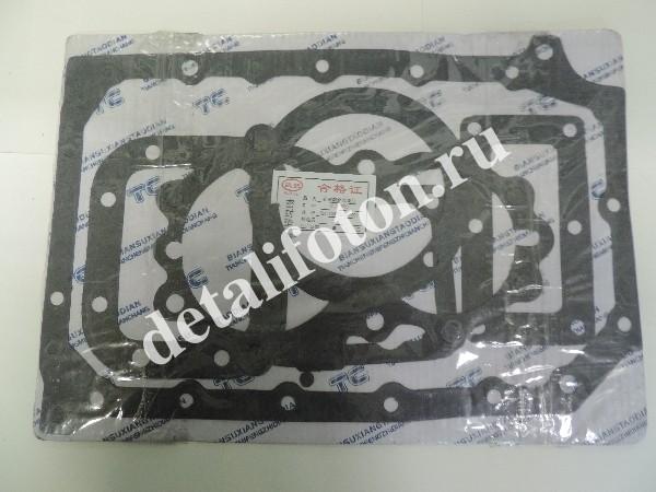 Комплект прокладок КПП Фотон(Foton)-1093/1099 QLD6J531-1