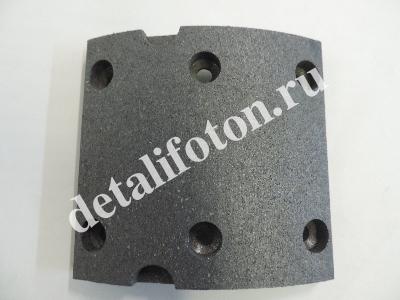 Накладка тормозная задняя Фотон(Foton)-1089 H80Q2B