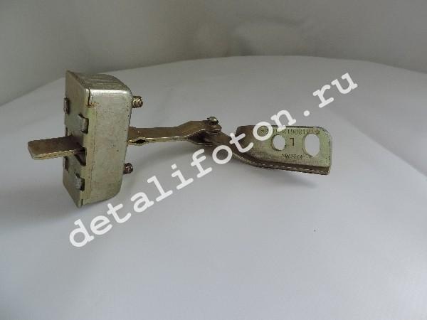 Ограничитель левой двери Фотон(Foton)-1039/1041/1049А/С/1069/1089 OLLIN 1B18061200072