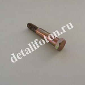 Палец амортизатора заднего Фотон(Foton)-1049A 1103329500001
