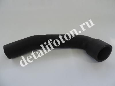 Патрубок радиатора верхний (выпускной) Фотон(Foton)-1069 1106913300016
