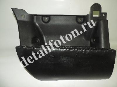 Подножка кабины правая с накладкой Фотон(Foton)-1051/1061 Aumark 1B20084500080
