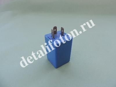 Реле аварийной сигнализации 3-х контактное Фотон(Foton)-1093/1099 1B22037521008