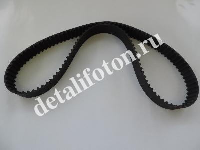 Ремень ГРМ 119 зуб Ш=32 мм Фотон(Foton)-1031/1041 Евро-III 1006060-E06