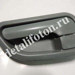 Ручка двери внутренняя левая Фотон (Foton)-1039/1049/1069 1B18061500034/32