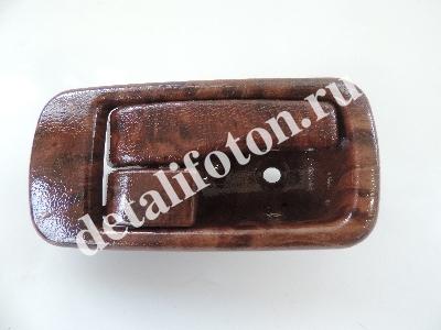 Ручка двери внутренняя правая Фотон(Foton)-1099 1B24961500132