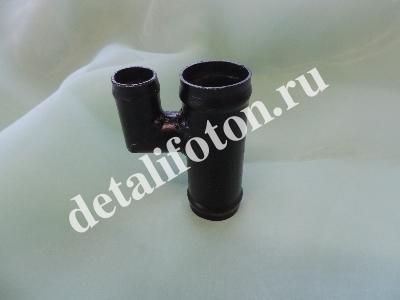 Трубка сдвоенная системы охлаждения Фотон (Foton)-1069/1093/1099 (1106913380002)