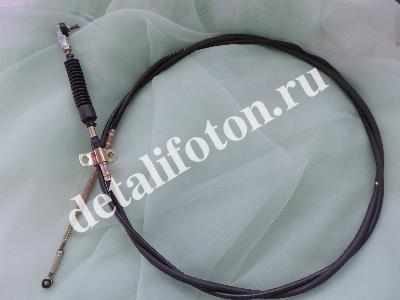 Трос переключения передач (прямой) Фотон (Foton)-1069/1089 (1106917200013)