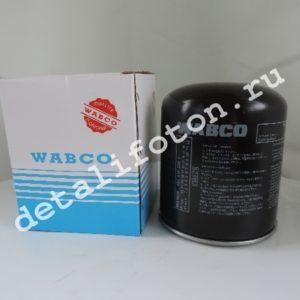 Фильтр-сепаратор осушителя воздуха Фотон (Foton)-1061/1069/1089/1099 WABCO (4324102227)