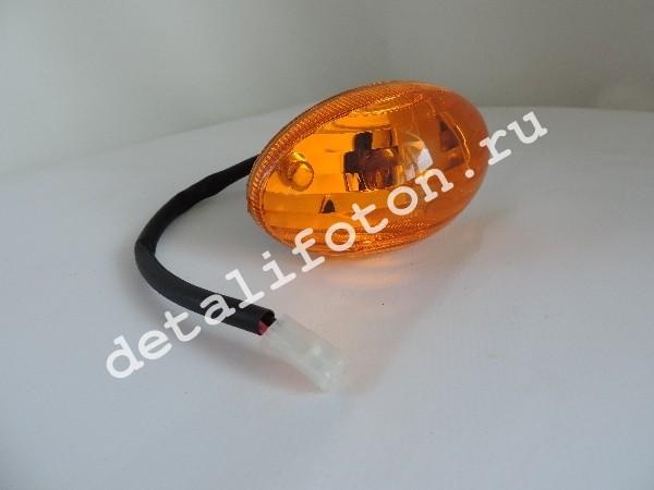 Повторитель поворота на дверь Фотон(Foton)-1051/1061 Aumark 24V 1B18037120015/17