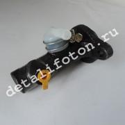 Цилиндр сцепления главный Фотон (Foton)-1039/1049A/С 1104916300008/1104916300002-1