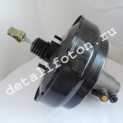 Цилиндр тормозной главный с вакуумником Фотон (Foton)-1039/1049А/С 1104935500045