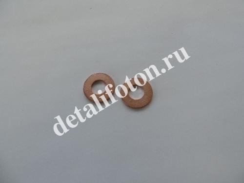 Шайба топливной форсунки Фотон (Foton)-1049A T0921173