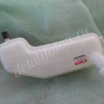 Бачок тормозной жидкости Фотон(Foton)-1069 1104316300011