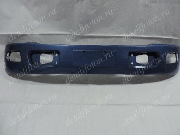 Бампер передний Фотон (Foton)-1061/1051 1B20053100231