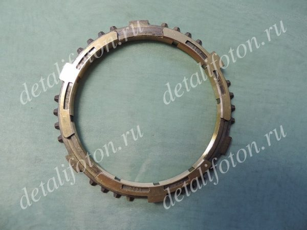 Кольцо синхронизатора 5/6-ой передачи вторичного вала Фотон(Foton)-1099 1701387-11