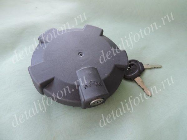 Пробка топливного бака Фотон(Foton)-1138 1124111100003