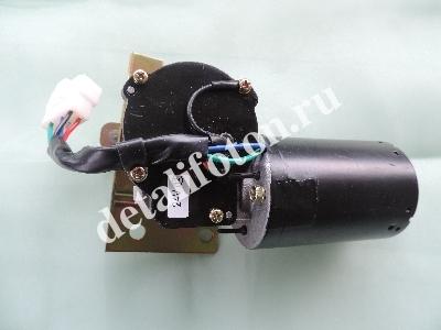 Мотор стеклоочистителя 24V Фотон(Foton)-1049А/1051/1061/1069/1089 1B18052500011