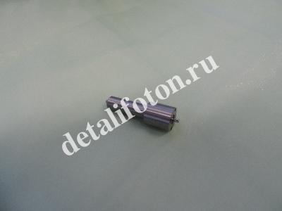 Распылитель форсунки Фотон (Foton)-1049А DSLA (T2645A615 DSLA 135p005)