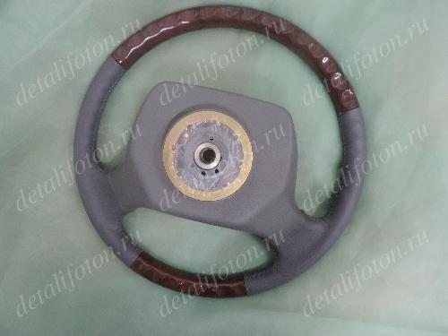 Рулевое колесо Фотон (Foton)-1039/1049/1069 1104934200111