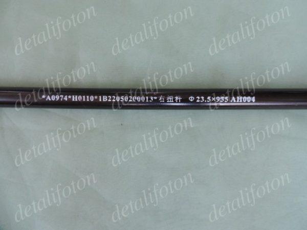Торсион кабины правый Фотон (Foton)-1099 (1B22050200013)