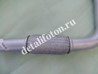 Труба глушителя приёмная Фотон (Foton)-1069 (1106912000025)