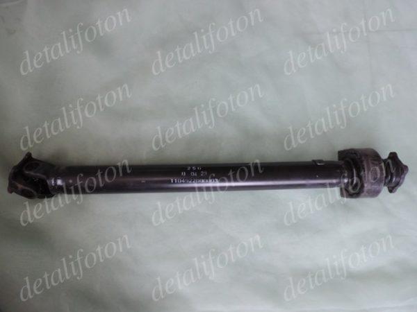 Вал карданный передний с подвесным Фотон(Foton)-1049С 1104922000003