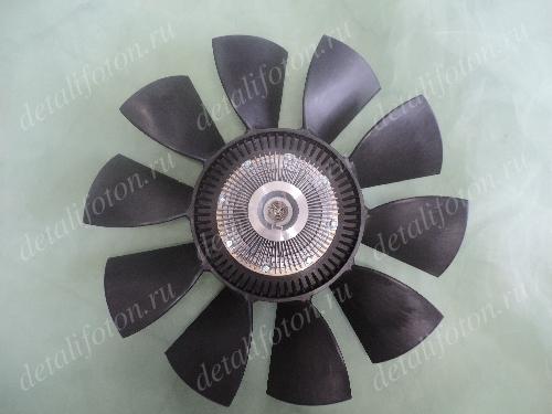 Вентилятор системы охлаждения с вискомуфтой Фотон(Foton)-1051/1061 1105110000005