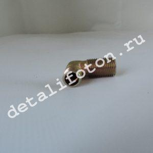 Уголок (штуцер)соеденительный тормозных трубок Фотон (Foton) 1051/1061/1069 1104635900002