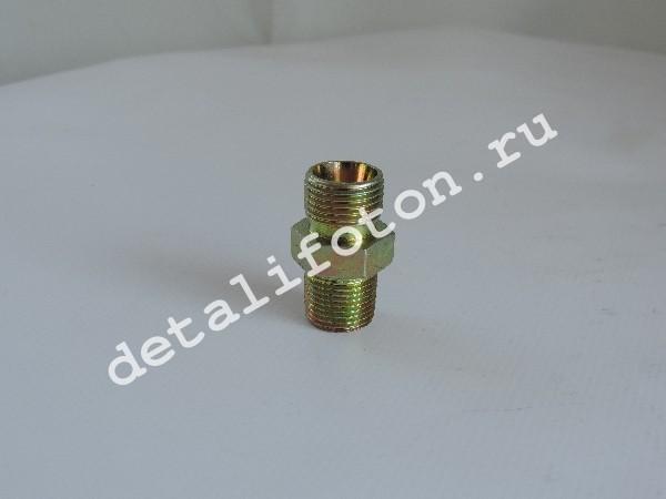 Штуцер рессивера Фотон (Foton)-1069/1099 1104635600015