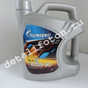 Трансмиссионное масло GL-4 80W-90 для механических коробок. 4л.
