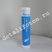 Смазка пластическая Газпром,высокотемпературная 400гр. (синяя)