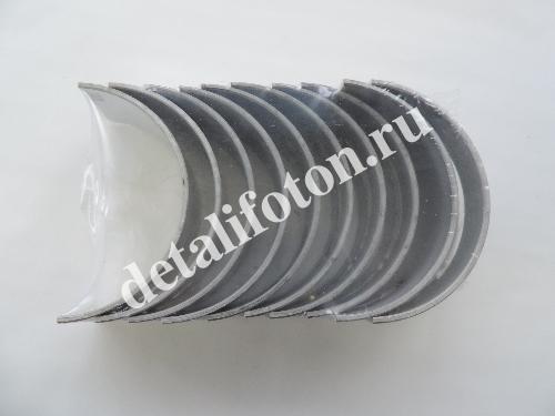 Вкладыши коренные (комплект) Фотон (Foton)-1049А/1069/1099 Т31126371