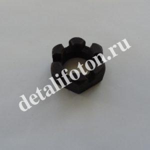 Гайка передней ступицы Фотон (Foton)-1049 ИСУЗУ 3000009-HF323(MD)
