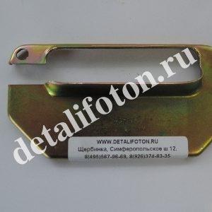 Пластина тросов КПП Фотон-1039/1049А/1069 (1104917300003)