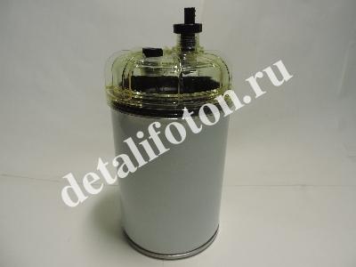 Топливный фильтр грубой очистки с сепаратором без подогрева Фотон( Foton)-1049/1069/1099 T75004270