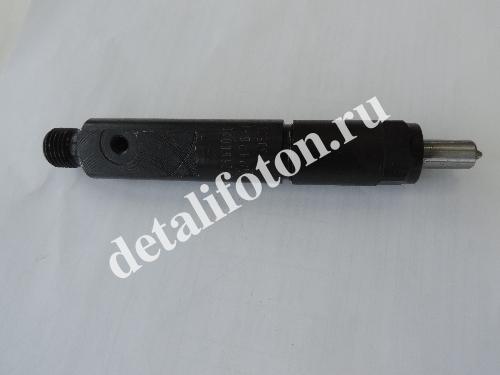 Форсунка топливная Фотон (Foton)-1049A/1069/1099 T63301004