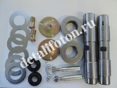 Ремкомплект шкворней Foton-1061/69 полный D32xL185 EQ1061/AL1069/SD1053