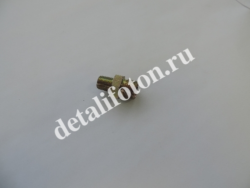 """Штуцер """"прямой"""" переходной конус Foton (Фотон)-1069/1099 1104635600008"""